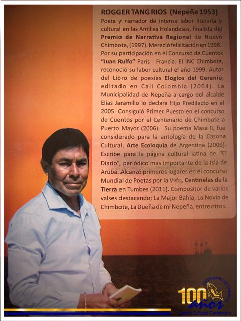 """Recital de Poesía en la Biblioteca Municipal de Chimbote """"Vates de mi Puerto"""""""